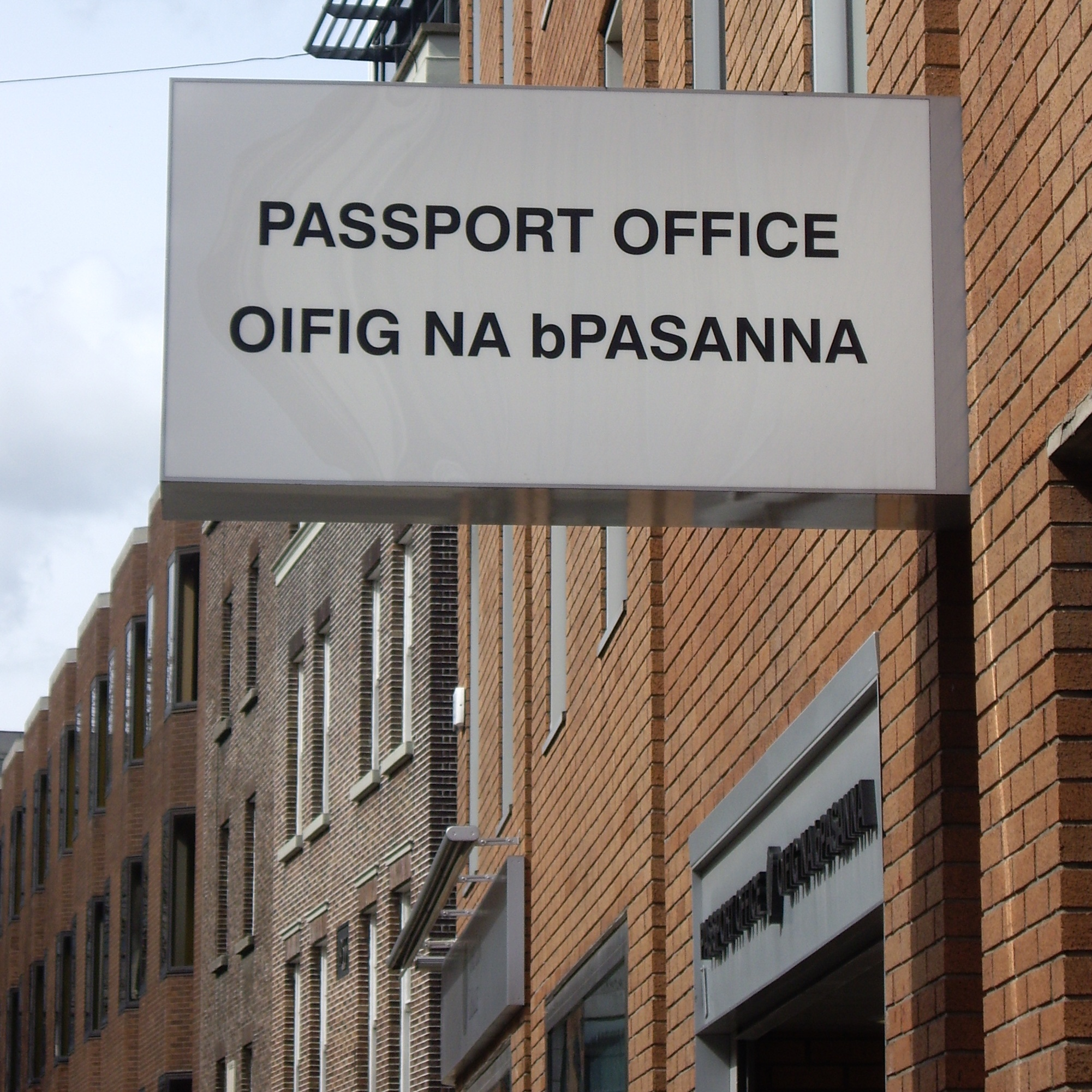 Passport Office Express Service Exceeds Expectations